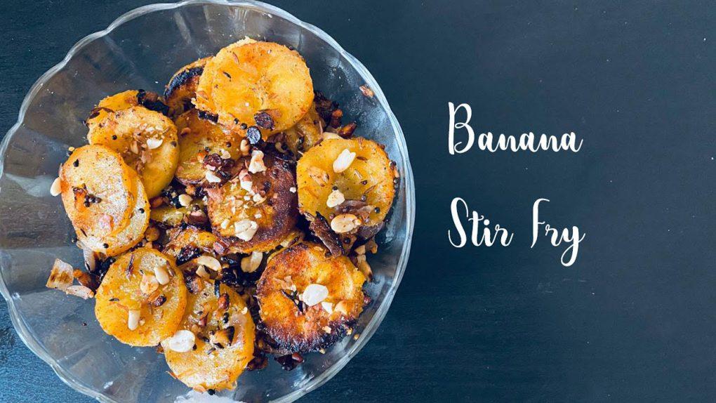 Banana Stir Fry || అరటి ఫ్రై || fibre rich||Indian Vegetarian recipes || Hotpot Vegetarian Recipes||