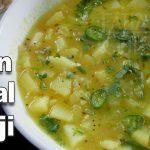 Goan Patal Bhaji Recipe | Potato Patal Bhaji | Goan Vegetarian Recipes