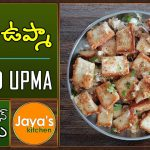 BREAD UPMA | బ్రెడ్ ఉప్మా | Vegetarian Recipes | Jaya's Kitchen