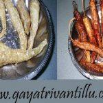 Oora Mirapakayalu – Telugu Recipes – Andhra  Vantalu – Indian Vegetarian Recipes