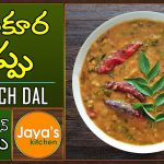 పాలకూర పప్పు | SPINACH DAL | PALAKOORA PAPPU | PALAK DAL | Vegetarian Recipes | Jaya's Kitchen