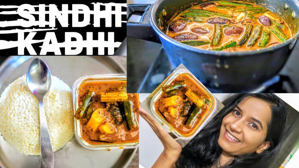 Sindhi Kadhi Recipe|  Lockdown recipies | Indian vegetarian recipes|Indian food|  Zimi Sahoo