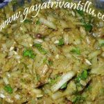 Dosakaya Mukkala Pachhadi –  Telugu Recipes – Andhra Vantalu – Indian Vegetarian Recipes