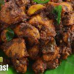 చికెన్ ఘీ రోస్ట్|How to make chicken ghee roast at home by vismai food|Chicken Ghee roast In telugu