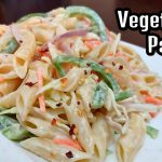Vegetable Pasta Salad Recipe – Easy & Delicious
