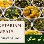Vegetarian meals recipes|| 9 Pakistani style Plant Based Diet Meals You Must Try! Vegetarian Recipe