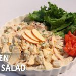Chicken Apple Salad Recipe | Lazzat | Samina Jalil | Appetizer