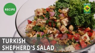 Turkish Shepherd's Salad Recipe | Lazzat | Samina Jalil | Turkish Food