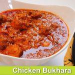 Fever Chicken Murg Bukhara Unique Chicken ka Salan Recipe in Urdu Hindi – RKK