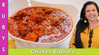 Fever Chicken Murg Bukhara Unique Chicken ka Salan Recipe in Urdu Hindi – RKK