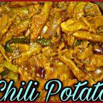 Crispy Chili Potato in bengali style || easy to make starter recipe || spicy potato chili || #Veg