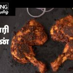 தந்தூரி சிக்கன் | Tandoori chicken in Tamil | Chicken starters | Chicken recipes | Tandoori Recipes