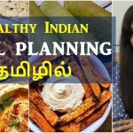 ஒரு வாரத்திற்கான  MEAL PLAN | Time Management Tips | Healthy Recipes | #weeklymealplan