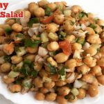 Chickpea Salad Recipe I Healthy High Protein Weight Loss Salad Recipe I Chana Salad