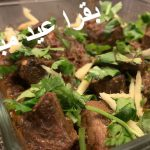 Kaleji Masala/Baqra Eid Specials/Episode#3/Pakistani Cuisine #food #recipes #cooking tutorials