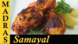Chicken fry Recipe in Tamil / Chicken leg fry in Tamil /Chicken Drumsticks in Tamil