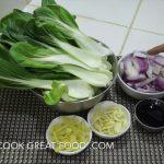 Ginger Garlic Braised Bok Choy Recipe – Pak Choi Chinese Vegan
