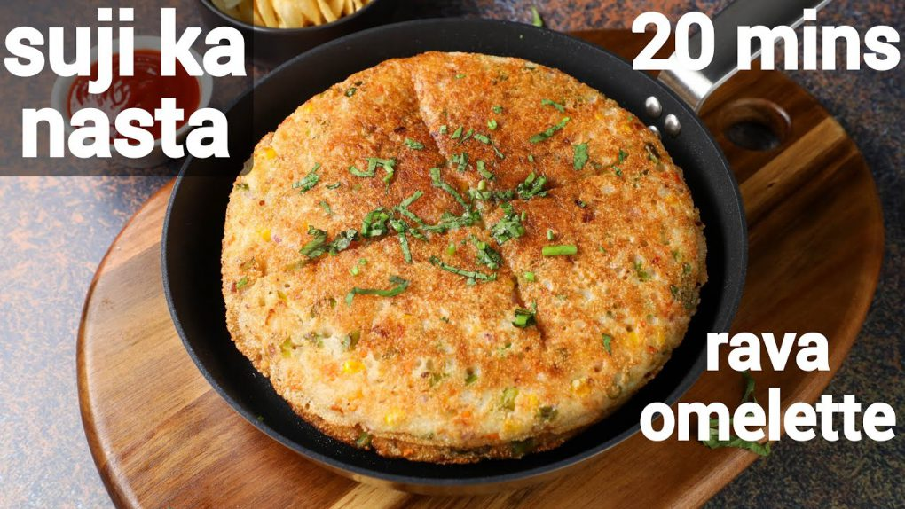 healthy suji ka nashta recipe – kids friendly | सूजी का झटपट नाश्ता | eggless rava omelet recipe