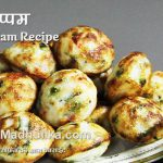 Vegetable Appam Recipe – Mixed Vegetable Appam