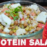 Protein Salad | प्रोटीन सलाद | Weight Loss Recipe | Sprouts Salad Recipe | Mixed Vegetable Salad