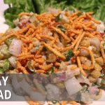 Chanay ki Salad Recipe | Flame On Hai | Appetizer