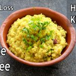 Healthy Khichdi Recipe For Weight Loss – No Rice – No Ghee – Diet Recipes To Lose Weight Fast