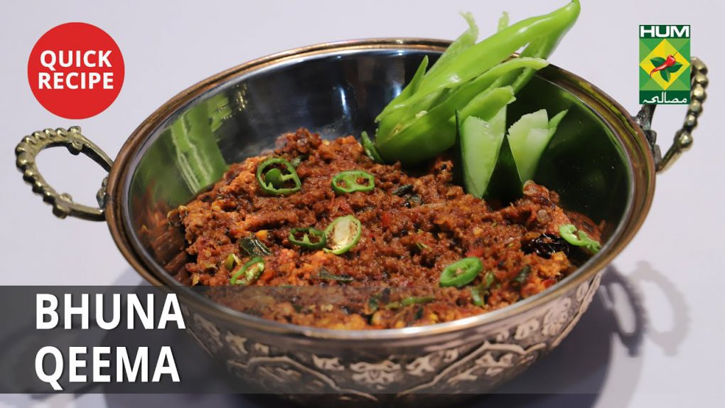 Bhuna Qeema | Quick Recipes | Masala TV
