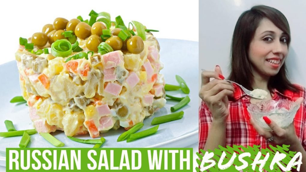 Russian Salad Recipe – Russian Salad – Russian Salad Recipe By Bushra Aziz