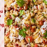New recipe of Poha, अगर एक बार बनायेंगे तो बार बार बनाना पड़ेगा ऐसी है ये पोहे रेसिपी, Dadpe Pohe