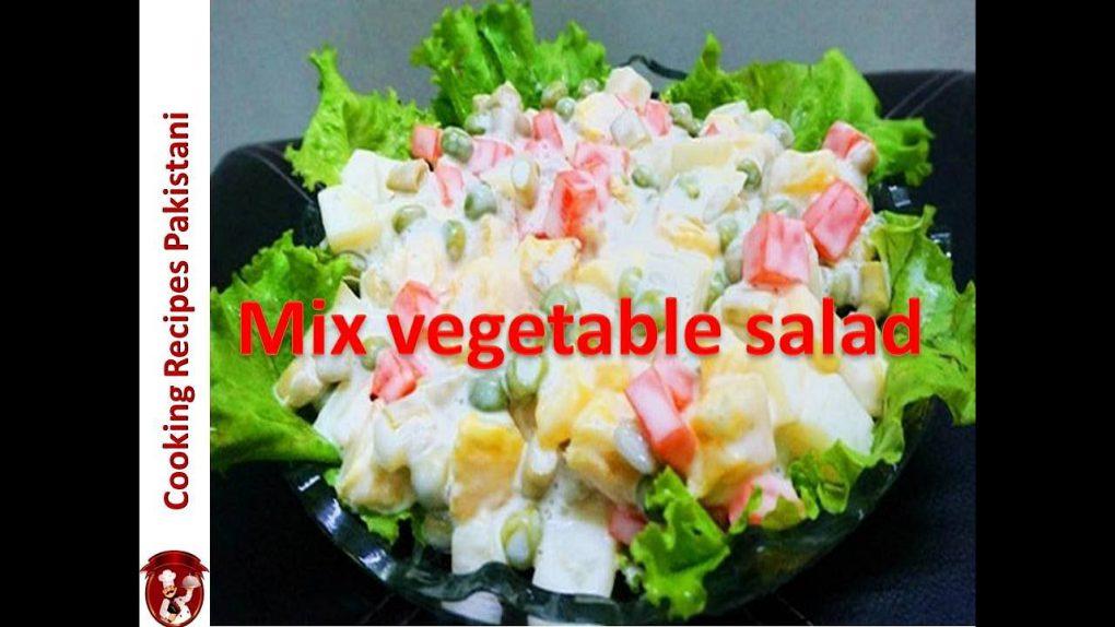 Dahi Salad Recipe Pakistani   Easy Curd Dish – Fresh Vegetable Salad    How to Make Vegetable Salad