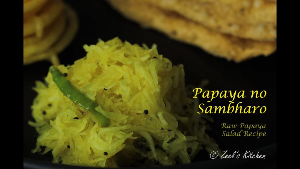 Papaya Sambharo   Papaya Lachha Salad Recipe   Gujarati Raw Papaya Salad Recipe   Zeel's Kitchen