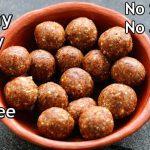 Energy Ladoo – No Sugar/No Jaggery/No Ghee/Oil – Healthy Energy Laddu Recipe – Weight Loss Recipes
