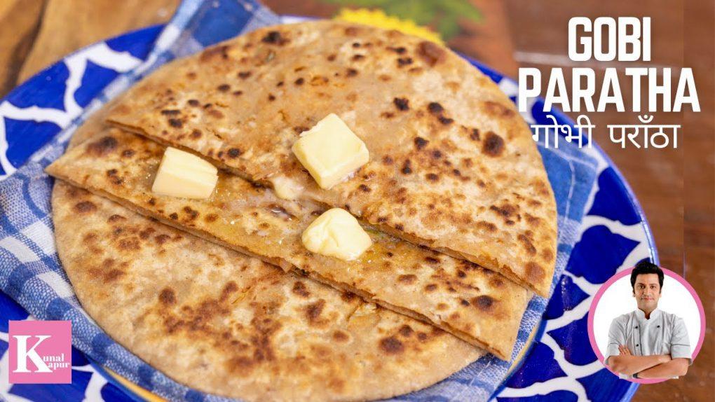Gobi Paratha Recipe | पंजाबी गोभी का पराठा | Kunal Kapur Breakfast Recipes