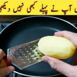 10 Minutes Recipe | Quick And Easy Breakfast Recipe | Easy Recipes