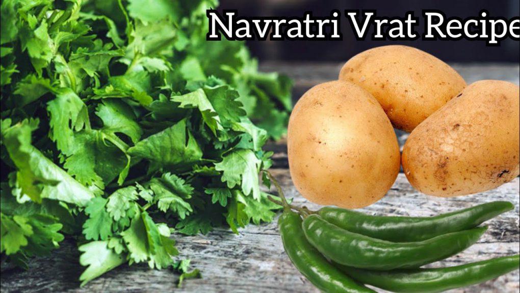 Navratri Special Recipe Navratri Special Snack   Easy Snacks Recipe Quick snacks recipe Vrat Recipes