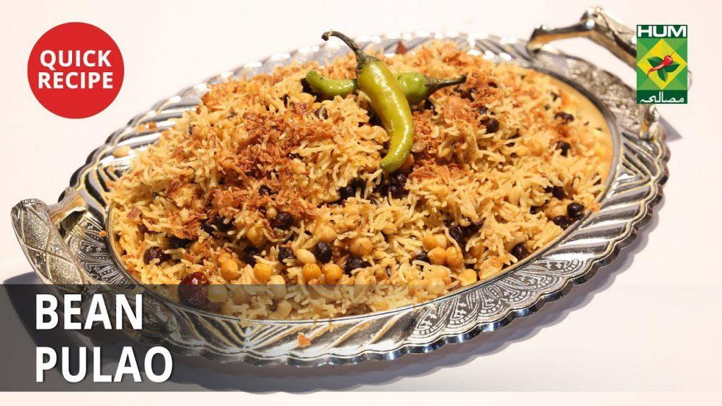 Bean Pulao   Quick Recipes   Food Court