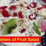 Mixed Fruit Salad | 4 Varieties of fruit salad | Sweet and Salty fruit salad |Healthy salad recipe