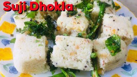 Suji Dhokla   सूजी ढोकला    Easy Tasty Dhokla   Richa's Quick Recipes