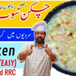 Super Easy And Delicious Chicken Soup Recipe | Winter's Special Healthy Chicken Soup | BaBa Food RRC
