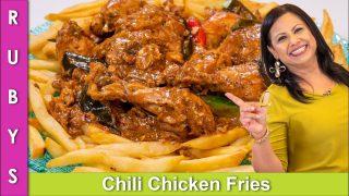 Chili Chicken Fries Party Idea Side, Main, Salan One Dish Recipe in Urdu Hindi – RKK