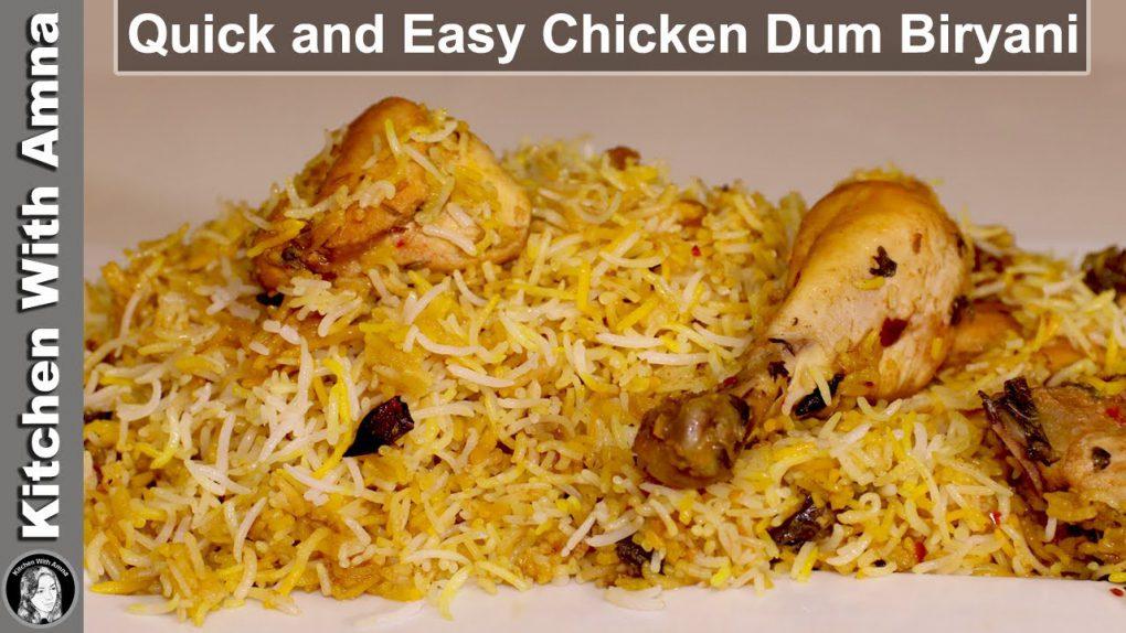 Quick and Easy Chicken Dum Biryani Recipe   Best Homemade Chicken Biryani recipe   Kitchen With Amna