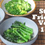 How to Stir Fry Any Vegetable – Three Basic Flavors and Recipes (蒜蓉炒西兰花/姜汁炒芥兰/虾酱炒通心菜)