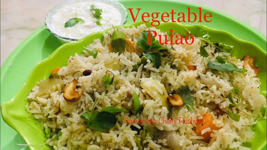 vegetable pulao|| quick and easy pulao|| Restaurant style|| Main course recipe||ట్రై చెయ్యాలిసిందే