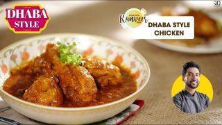Dhaba chicken Curry | ढ़ाबे जैसी चिकन करी असान रेसिपी | Tasty & spicy Chicken curry | Ranveer Brar