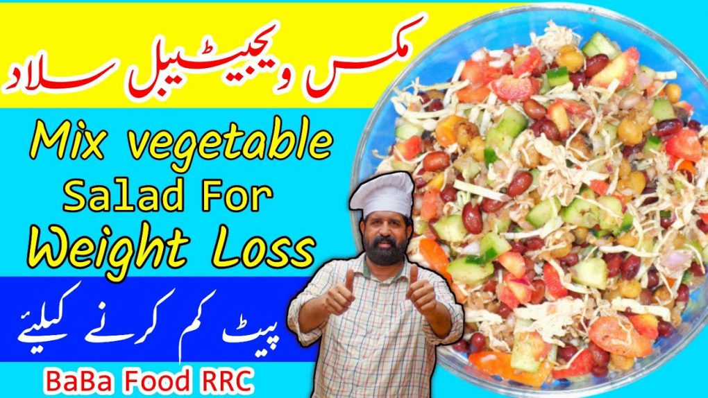 Healthy Vegetable Salad Recipe   How to Make Healthy Vegetable Salad at Home   Easy & Simple   BaBa