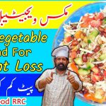 Healthy Vegetable Salad Recipe | How to Make Healthy Vegetable Salad at Home | Easy & Simple | BaBa