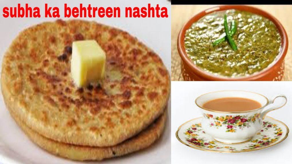 Subha Ka Behtreen Nashta | Healthy Breakfast Recipes with sobia farhan