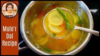 মুলো দিয়ে ডালের নিরামিষ রেসিপি || Mulo Diye Dal Recipe / Bengali Vegetarian Recipes