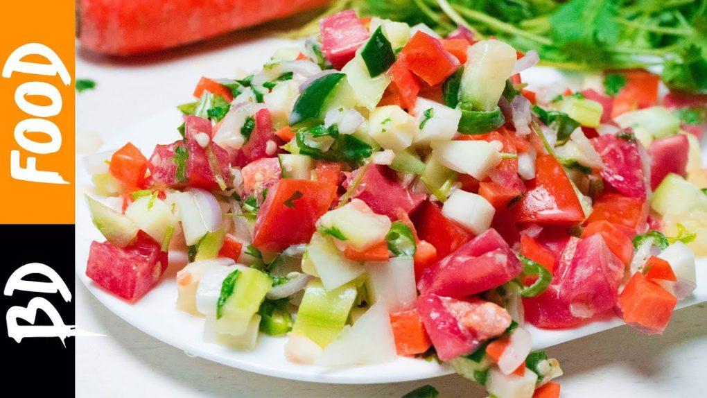 মুখে লেগে থাকার মত দারুন স্বাদের সালাদ  ট্রাই না করলে মিস!Bangla Salad Recipe Special Salad