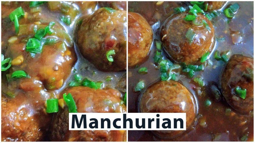 Vegetable Manchurian  |  Manchurian Gravy Recipe | Chinese Main Course Veg Manchurian Recipe
